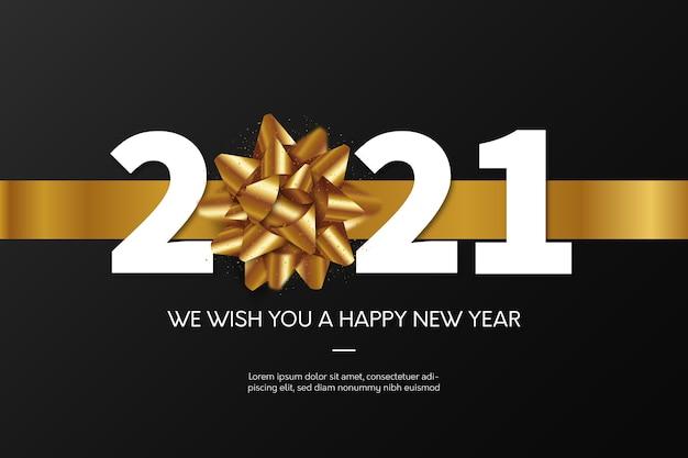 Zaproszenie na przyjęcie szczęśliwego nowego roku z realistyczną złotą wstążką