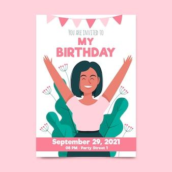 Zaproszenie Na Urodziny Dla Dziewczyny Urodziny Darmowych Wektorów