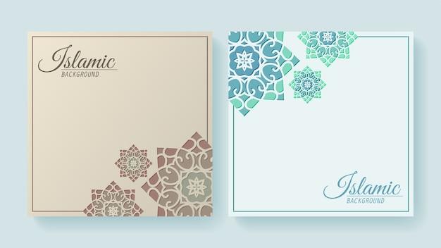 Zaproszenie ozdobne w stylu islamskim z mandalą
