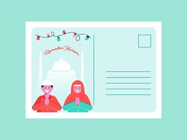 Zaproszenie ramadan kareem, kartkę z życzeniami lub list z miejscem na tekst