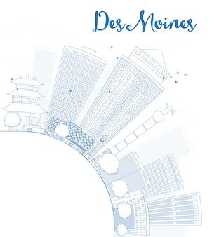 Zarys des moines skyline z niebieskimi budynkami i miejsca na kopię