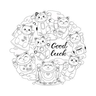 Zarys japońskiego kota maneki neko. zestaw kotów kolorowanka dla dorosłych. ilustracja wektorowa.