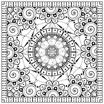 Zarys kwadratowy kwiatki w stylu mehndi do kolorowania strony książki.
