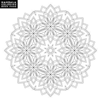 Zarys mandali do kolorowania książki. ozdobne okrągłe ozdoby. wzór terapii przeciwstresowej. element konstrukcyjny splotu. logo jogi, tło dla plakatu medytacji. niezwykły kształt kwiatu. wektor orientalny.