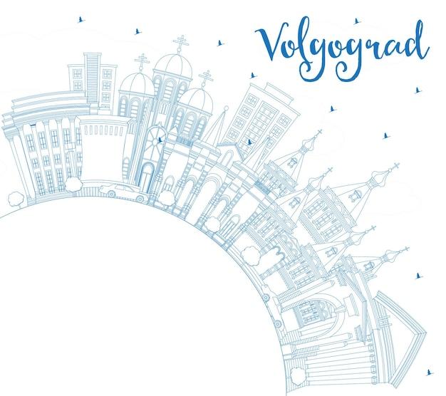 Zarys panoramę miasta rosja wołgograd z niebieskimi budynkami i miejsca kopiowania. ilustracja wektorowa. podróże służbowe i koncepcja turystyki z zabytkową architekturą. gród wołgograd z zabytkami.