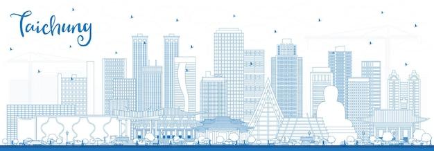 Zarys panoramę miasta taichung na tajwanie z niebieskimi budynkami. ilustracja wektorowa. podróże służbowe i koncepcja turystyki z zabytkową architekturą. taichung chiny gród z zabytkami.