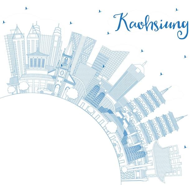Zarys panoramę miasta tajwan kaohsiung z niebieskimi budynkami i przestrzenią do kopiowania. ilustracja wektorowa. podróże służbowe i koncepcja turystyki z zabytkową architekturą. kaohsiung chiny gród z zabytkami.
