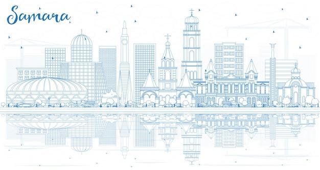 Zarys samara rosja panoramę miasta z niebieskimi budynkami i odbiciami. ilustracja wektorowa. podróże służbowe i koncepcja turystyki z nowoczesną architekturą. samara gród z zabytkami.