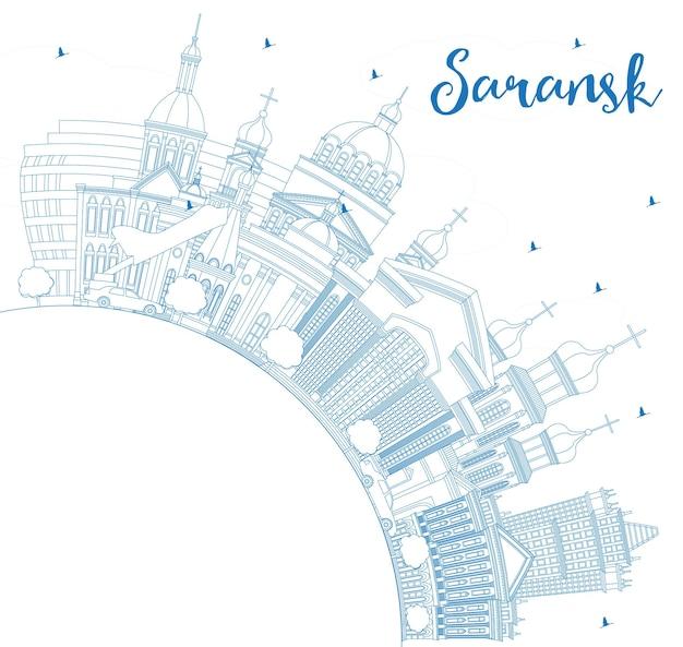 Zarys sarańsk rosja panoramę miasta z niebieskimi budynkami i przestrzenią do kopiowania. ilustracja wektorowa. podróże służbowe i koncepcja turystyki z nowoczesną architekturą. sarańsk gród z zabytkami.