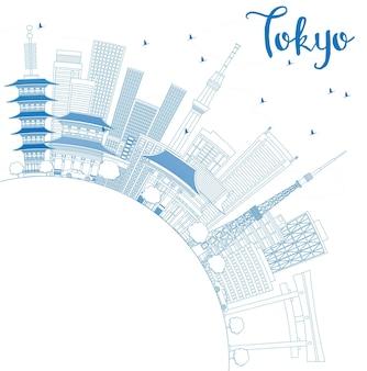 Zarys tokio skyline z niebieskimi budynkami i przestrzenią do kopiowania. ilustracja wektorowa. podróże służbowe i koncepcja turystyki z nowoczesną architekturą. obraz banera prezentacji i witryny sieci web.