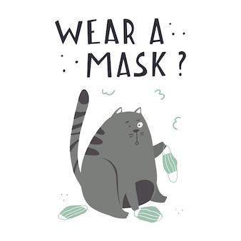 Zaskoczony kot kolor płaski ręcznie rysowane wektor znaków cytat noszę maskę odręcznych liter