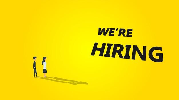 Zatrudniamy ilustrację biznesową. transparent koncepcja rekrutacji kariery pracy