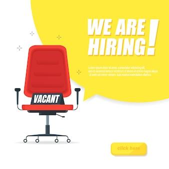 Zatrudniamy, koncepcja banera, wolne stanowisko. puste krzesło biurowe jako znak wolnego wakatu na białym tle. wyślij nam swoje cv. ilustracja wektorowa
