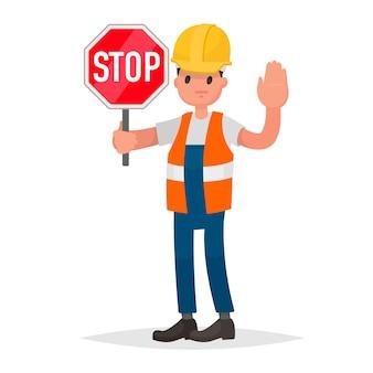 Zatrzymać. nie ma ilustracji drogi