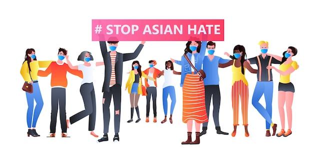 Zatrzymaj azjatyckie mieszanki nienawiści aktywiści rasy w maskach protestujący przeciwko rasizmowi wspierają ludzi podczas koncepcji pandemii koronawirusa pozioma ilustracja na całej długości