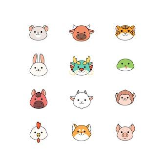 Zbiór ładny chiński zodiak, kawaii znak dla ikony kreskówki