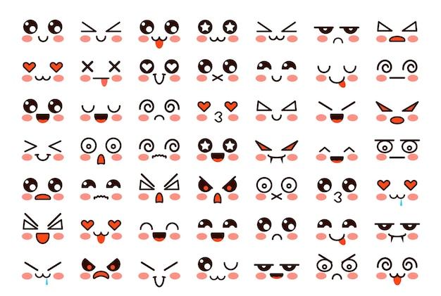 Zbiór wyrazów twarzy kawaii