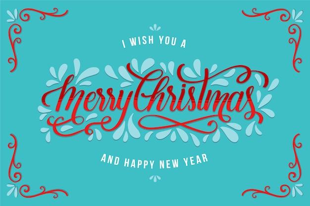 Zdjęcie świąteczne z napisem wesołych świąt