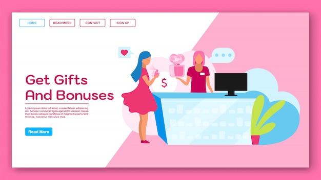 Zdobądź prezenty i bonusy szablon strony docelowej. pomysł interfejsu strony internetowej programu lojalnościowego z płaskimi ilustracjami. przechowuj układ strony głównej. zakupy banner www, koncepcja kreskówka strony
