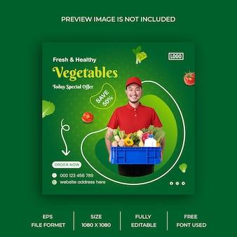 Zdrowa żywność warzywna post w mediach społecznościowych i szablon projektu banera internetowego