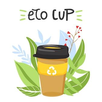 Zero marnowania . kubek ekologiczny z liśćmi dla przyjaznego dla środowiska życia.