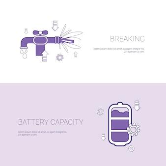 Zerwanie rury i pojemność baterii koncepcja szablon transparent