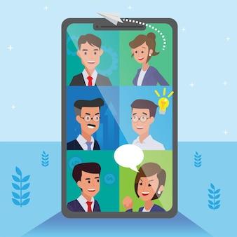 Zespół korporacyjny robi spotkanie zespołu w internecie na temat wizji i misji, sukcesu przywództwa i koncepcji postępu kariery, płaskiej ilustracji, wspaniałego zespołu biznesowego.