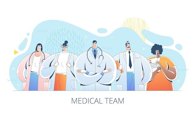 Zespół profesjonalnych lekarzy stoi razem. ręcznie rysowane styl ilustracji wektorowych projektowania. na białym tle