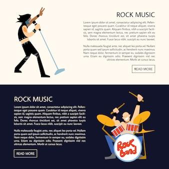 Zespół rockowy muzyki grupy ilustracji wektorowych