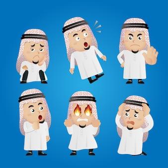 Zestaw arabskich ludzi biznesu o różnych pozach