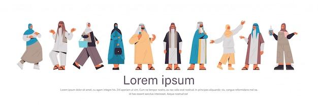 Zestaw arabskich ludzi w tradycyjnych strojach arabskich mężczyzn kobiet stojących poza męskich żeńskich postaci z kreskówek kolekcja pełnej długości poziomej przestrzeni kopii ilustracji