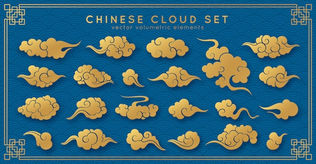 Zestaw azjatyckich chmur wolumetrycznych. tradycyjne chmurne ozdoby w chińskim, koreańskim i japońskim stylu orientalnym. zestaw elementów retro wektor dekoracji.