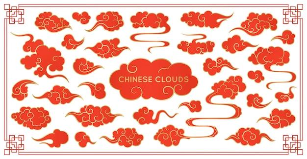 Zestaw azjatyckich chmura czerwony. tradycyjne chmurne ozdoby w chińskim, koreańskim i japońskim stylu orientalnym