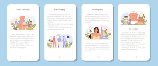 Zestaw banerów aplikacji mobilnej chirurgii plastycznej