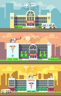 Zestaw banerów budynku centrum medycznego i szpitala. koncepcja opieki zdrowotnej. budynek kliniki, jakość medycyny opieki zdrowotnej, ilustracji wektorowych