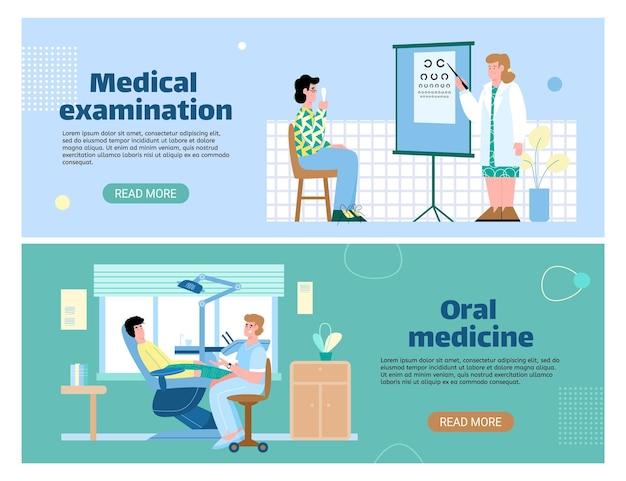 Zestaw banerów do widzenia medycznego i ilustracji wektorowych płaskie badanie stomatologiczne