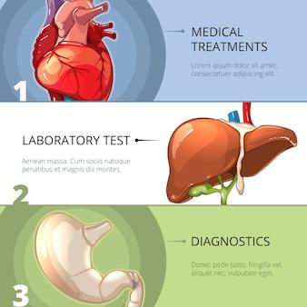 Zestaw banerów medycznych opieki zdrowotnej wektor. medycyna opieka zdrowotna, nauka, technologia kliniki, ilustracja usług pomocy