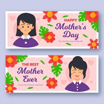 Zestaw banerów płaski dzień matki