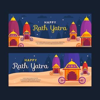 Zestaw banerów rath yatra