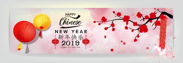 Zestaw banner happy chinese new year 2019, year of the pig.