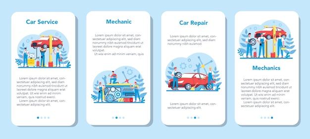 Zestaw bannerów aplikacji mobilnej serwisu samochodowego. ludzie naprawiają samochód za pomocą profesjonalnego narzędzia. idea auto naprawy i diagnostyki. ikona koła i oleju, silnik i paliwo. ilustracja na białym tle płaski wektor