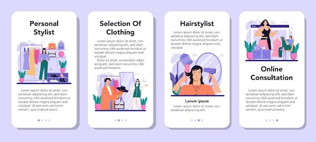 Zestaw bannerów aplikacji mobilnej stylista mody. nowoczesna, kreatywna praca