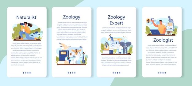 Zestaw bannerów aplikacji mobilnej zoolog. naukowiec badający i badający faunę. badania i ochrona dzikich zwierząt, przyrodnik wyruszający na wyprawę w dziką przyrodę. ilustracja wektorowa na białym tle