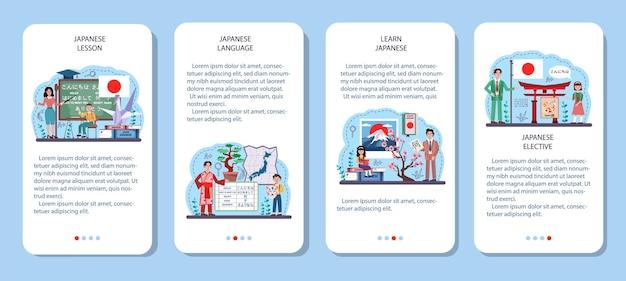 Zestaw bannerów aplikacji mobilnych w języku japońskim. kurs japońskiej szkoły