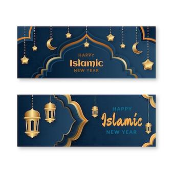Zestaw bannerów islamskiego nowego roku w stylu papieru