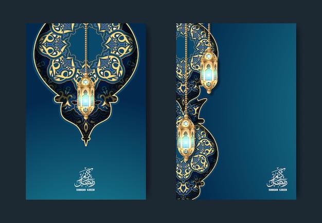 Zestaw bannerów na ramadan kareem, islamskie święto z kaligrafią arabską