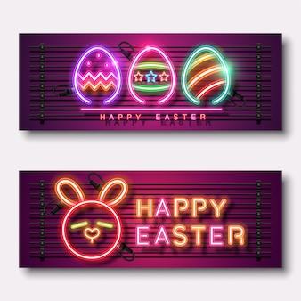 Zestaw bannerów neonowych wesołych świąt. neonowy baner jajeczny. transparent neon królika.