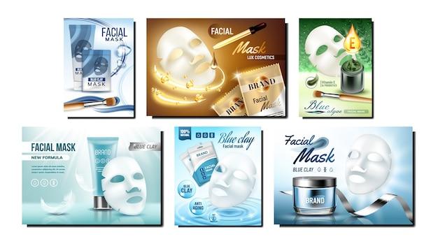Zestaw bannerów promocyjnych kosmetyki maski na twarz