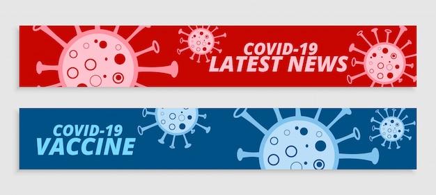 Zestaw bannerów wiadomości coronavirus czerwony i niebieski