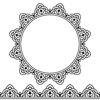 Zestaw bezszwowych granic i okrągły ornament w formie ramki do projektowania, aplikacji henną, mehndi, tatuażu i nadruku. ozdobny wzór w etnicznym stylu orientalnym.